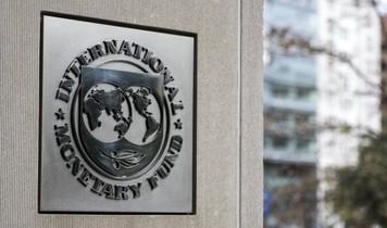 Международный валютный фонт